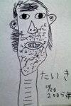 Taiki1