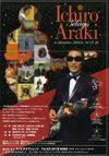 Araki1