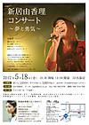 Concert_2