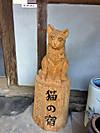 Mokuzou1_8
