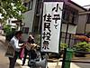 Kodaira1_2