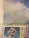 Sakurajima_2