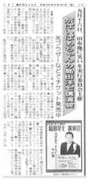 Setouchi_2