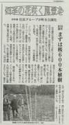 Mainichi_2