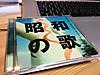 Izumiya_3