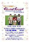 Clarinet_concert