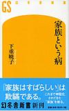 Epson120_1