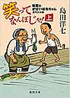 Yoshichi