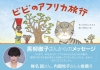 Hyoushi_20200326204501