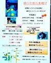 Photo_20191127193801