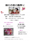 Photo_20200207193701